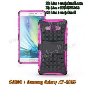 M3030-07 เคสทูโทน Samsung Galaxy A7 สีชมพู