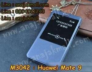 M3042-03 เคสโชว์เบอร์ Huawei Mate 9 สีน้ำเงิน