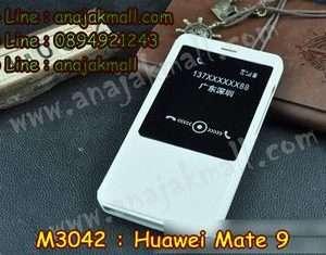 M3042-04 เคสโชว์เบอร์ Huawei Mate 9 สีขาว