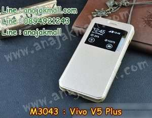M3043-01 เคสโชว์เบอร์ Vivo V5 Plus สีทอง