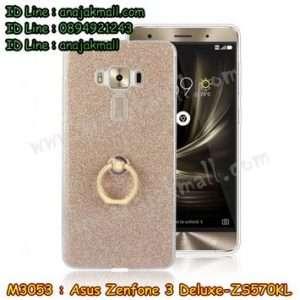 M3053-01 เคสยางติดแหวน Asus Zenfone3 Deluxe - ZS570KL สีทอง