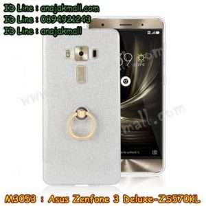M3053-02 เคสยางติดแหวน Asus Zenfone3 Deluxe - ZS570KL สีเงิน