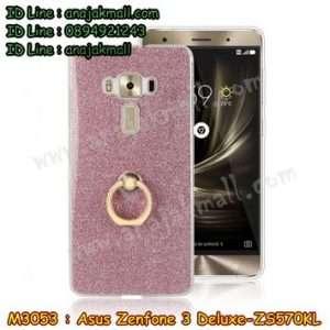 M3053-03 เคสยางติดแหวน Asus Zenfone3 Deluxe - ZS570KL สีชมพู