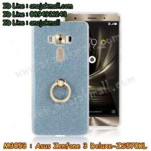 M3053-04 เคสยางติดแหวน Asus Zenfone3 Deluxe - ZS570KL สีฟ้า