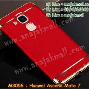 M3056-02 เคสประกบหัวท้าย Huawei Ascend Mate7 สีแดง