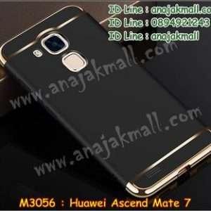 M3056-06 เคสประกบหัวท้าย Huawei Ascend Mate7 สีดำ