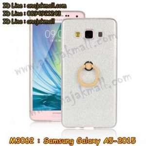 M3062-02 เคสยางติดแหวน Samsung Galaxy A5 (2015) สีขาว