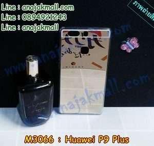M3066-01 เคสกรอบนิ่มหลังเงากระจก Huawei P9 Plus สีทอง