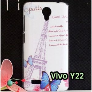 M1157-15 เคสแข็ง Vivo Y22 ลาย Paris III