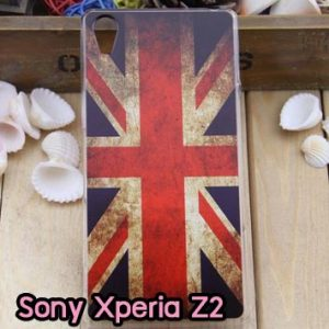 M796-09 เคสแข็ง Sony Xperia Z2 ลาย Flag I