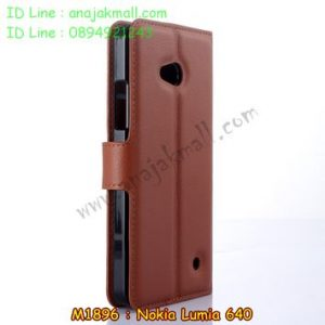 M1896-02 เคสหนังฝาพับ Nokia Lumia 640 สีน้ำตาล