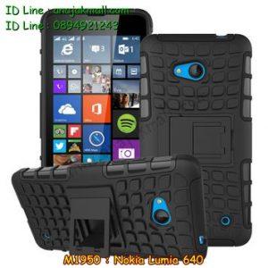 M1950-04 เคสทูโทน Nokia Lumia 640 สีดำ