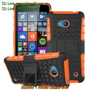 M1950-06 เคสทูโทน Nokia Lumia 640 สีส้ม