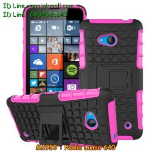 M1950-08 เคสทูโทน Nokia Lumia 640 สีชมพู
