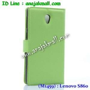M1459-07 เคสฝาพับ Lenovo S860 สีเขียว