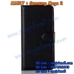 M1517-01 เคสฝาพับ Samsung Mega 2 สีดำ