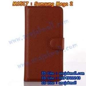 M1517-02 เคสฝาพับ Samsung Mega 2 สีน้ำตาล