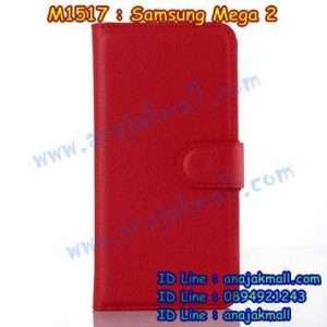 M1517-04 เคสฝาพับ Samsung Mega 2 สีแดง