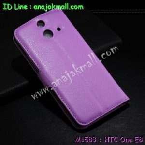 M1583-01 เคสฝาพับ HTC One E8 สีม่วง