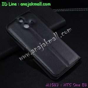 M1583-03 เคสฝาพับ HTC One E8 สีดำ