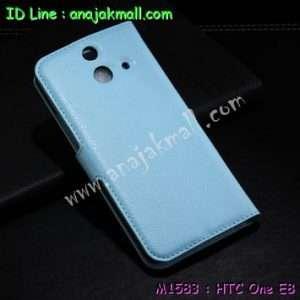 M1583-04 เคสฝาพับ HTC One E8 สีฟ้า