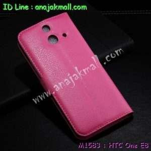 M1583-05 เคสฝาพับ HTC One E8 สีกุหลาบ