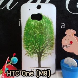 M764-10 เคสแข็ง HTC One M8 ลาย Green Tree