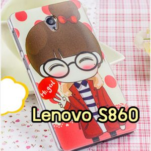 M1070-09 เคสแข็ง Lenovo S860 ลาย Hi Girl