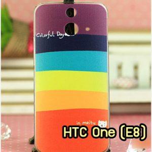 M1001-02 เคสแข็ง HTC One E8 ลาย Colorfull Day