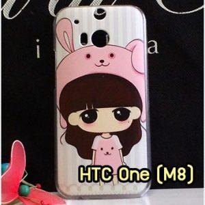 M764-11 เคสแข็ง HTC One M8 ลายสาวกระต่าย