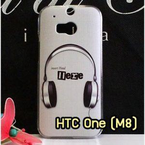 M764-12 เคสแข็ง HTC One M8 ลาย Music