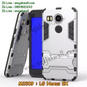 M2309-02 เคสกันกระแทก LG Nexus 5X สีเงิน