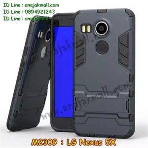 M2309-03 เคสกันกระแทก LG Nexus 5X สีดำ