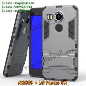 M2309-04 เคสกันกระแทก LG Nexus 5X สีเทา