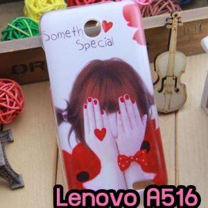 M696-03 เคสแข็งพิมพ์ลาย Lenovo A516 ลาย Special