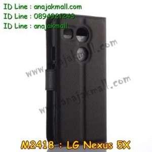 M2418-01 เคสฝาพับ LG Nexus 5X สีดำ