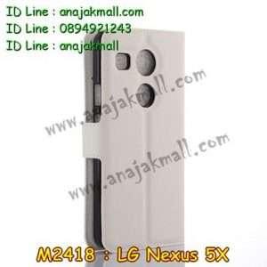 M2418-02 เคสฝาพับ LG Nexus 5X สีขาว
