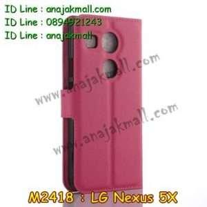 M2418-04 เคสฝาพับ LG Nexus 5X สีกุหลาบ