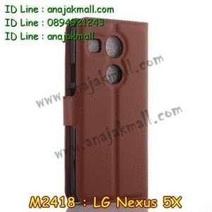 M2418-06 เคสฝาพับ LG Nexus 5X สีน้ำตาล