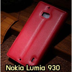 M1315-02 เคสฝาพับ Nokia Lumia 930 สีแดง