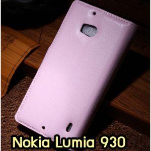 M1315-04 เคสฝาพับ Nokia Lumia 930 สีชมพู