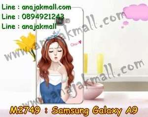 M2749-27 เคสแข็ง Samsung Galaxy A9 ลาย BlueZit