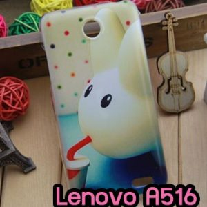 M696-07 เคสแข็งพิมพ์ลาย Lenovo A516 ลาย Fufu