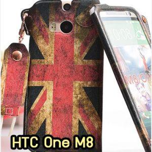 M1170-02 ซองหนัง HTC One M8 ลาย Flag I