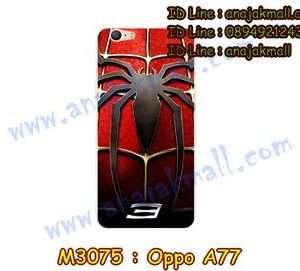 M3075-24 เคสแข็ง OPPO A77 ลาย Spider