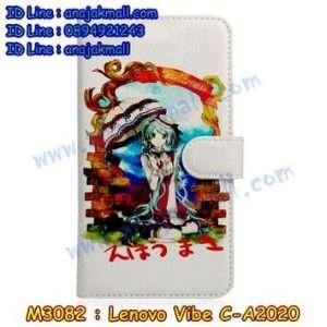 M3082-13 เคสหนังฝาพับ True Lenovo 4G Vibe C ลาย Anime03