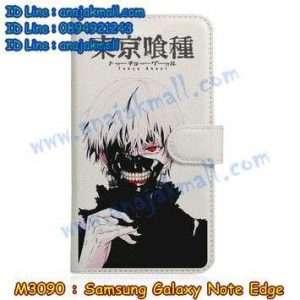 M3090-16 เคสหนังฝาพับ Samsung Galaxy Note Edge ลาย Ghoul 01