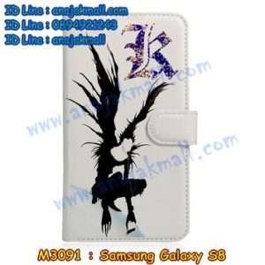 M3091-14 เคสหนังฝาพับ Samsung Galaxy S8 ลาย Kira X01