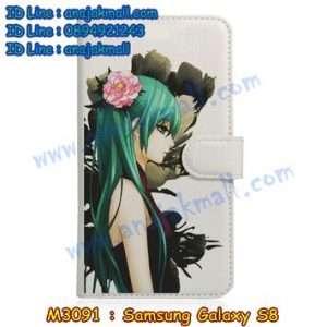 M3091-15 เคสหนังฝาพับ Samsung Galaxy S8 ลาย Anime04
