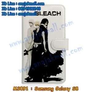 M3091-17 เคสหนังฝาพับ Samsung Galaxy S8 ลาย Bleach 02